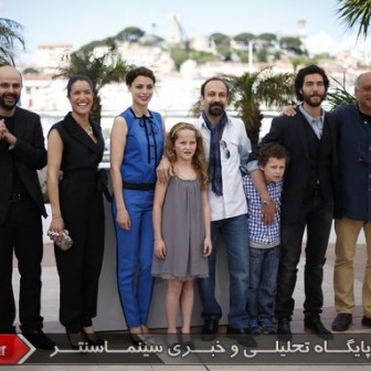 Film cast - Photocall - The Past