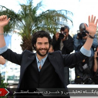 Tahar Rahim - Photocall - The Past