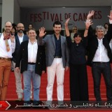 13Film cast - Red carpet - L'inconnu du lac (Stranger by the Lake)