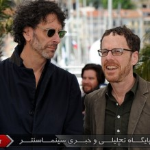 09Joel and Ethan Coen - Photocall - Inside Llewyn Davis