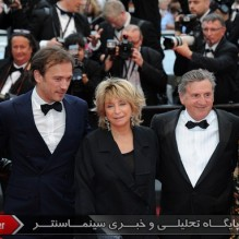 27Film cast - Red carpet - La Reine Margot (Queen Margot)