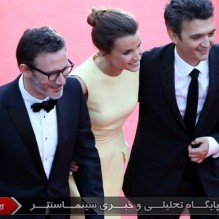 28Michel Hazanavicius, Celine Bosquet and Thomas Langmann - Red Carpet - Queen Margot