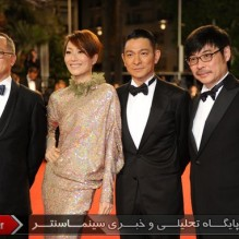 31Film cast - Red carpet - Blind Detective
