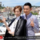 10Sammi Cheng and Andy Lau - Path - Blind Detective