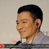 11Andy Lau - Press conference - Blind Detective
