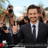 15James Franco - Photocall - As I Lay Diying