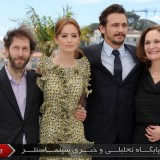 16Film cast - Photocall - As I Lay Diying