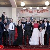 24Film cast - Red carpet - Un chateau en Italie (A castle in Italy)