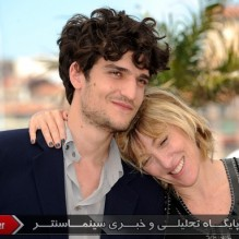 08Louis Garrel and Valeria Bruni Tedeschi - Photocall - Un chateau en Italie (A castle in Italy)