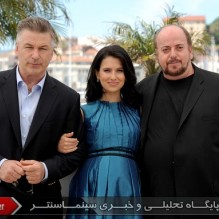 09Alec Baldwin, Hilaria Thomas and James Toback - Photocall - Seduced and abandoned