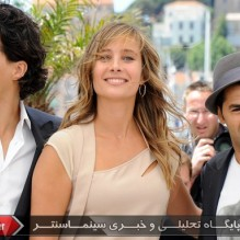 15Tewfik Jallal, Julie de Bona and Jamel Debbouze - Photocall - Homeland (Ne quelque part)