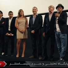 17Film cast - Presentation - Homeland (Ne quelque part)