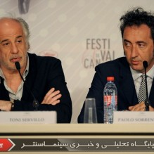 19Toni Servillo and Paolo Sorrentino - Press conference - La Grande Bellezza