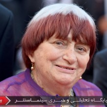 25Agnes Varda - Red carpet - Behind the Candelabra