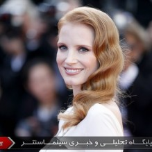 30Jessica Chastain - Red carpet - Cleopatra