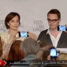 09Kristin Scott Thomas and Nicolas Winding Refn - Press conference - Only God Forgives