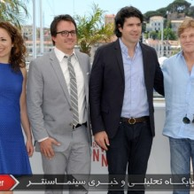 17Film Cast - Photocall - All Is Lost