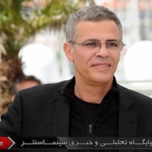 07Abdellatif Kechiche - Photocall - La Vie d'Adele (Blue Is the Warmest Color)