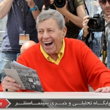 12Jerry Lewis - Photocall - Max Rose