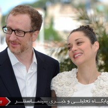 03James Gray and Marion Cotillard - Photocall - The Immigrant