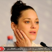 06Marion Cotillard - Press conference - The Immigrant