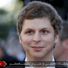 19Michael Cera - Red carpet - The Immigrant