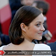 20Marion Cotillard - Red carpet - The Immigrant