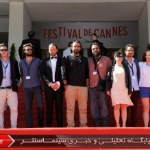 03Directors of Short Films in Competition - Red carpet