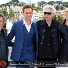 06Film cast - Photocall - Only Lovers Left Alive
