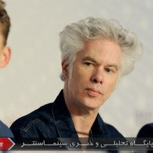 08Jim Jarmusch - Press conference - Only Lovers Left Alive