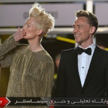 16Tilda Swinton and Tom Hiddleston - Red carpet - Only Lovers Left Alive