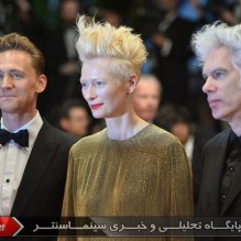 17Tom Hiddleston, Tilda Swinton and Jim Jarmusch - Red carpet - Only Lovers Left Alive