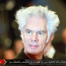 18Jim Jarmusch - Red carpet - Only Lovers Left Alive