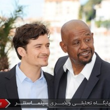 01Orlando Bloom and Forest Whitaker - Photocall - Zulu
