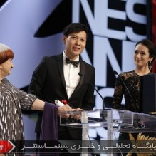 13Agnes Varda , Anthony Chen and Zhang Ziyi - Camera d'or - Ilo Ilo