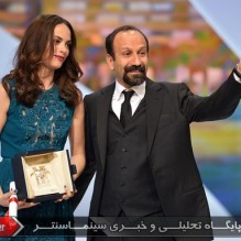 14Berenice Bejo and Asghar Farhadi - Best Actress Award - The Past