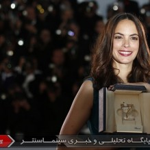 20Berenice Bejo - Photocall - Best Actress Award