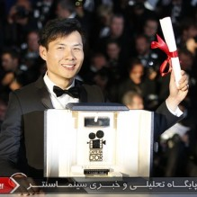 24Anthony Chen - Photocall - Camera d'or